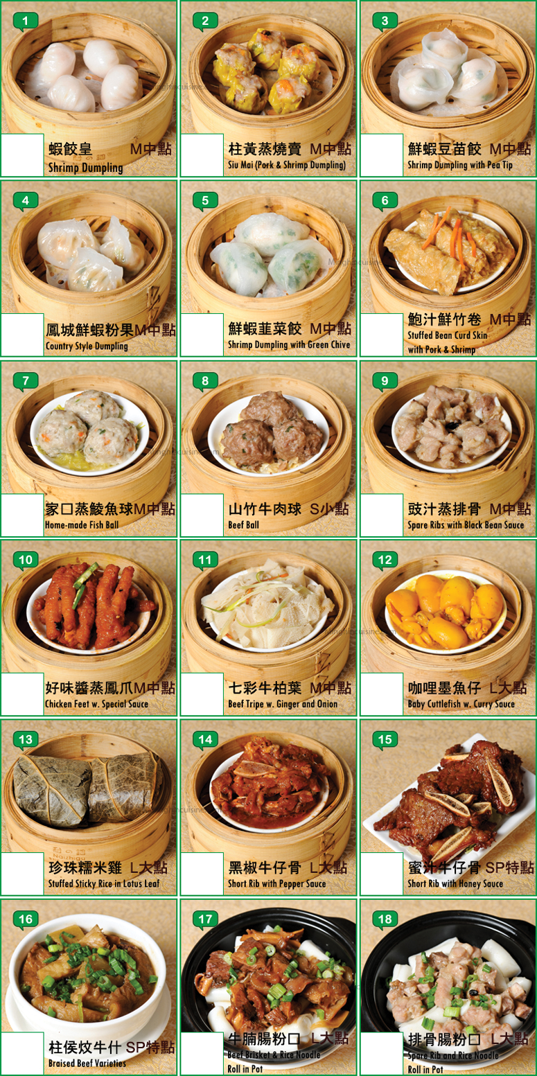 Minghin DimSum Menu Part 1 Connect with a busy Mom! http://www ...