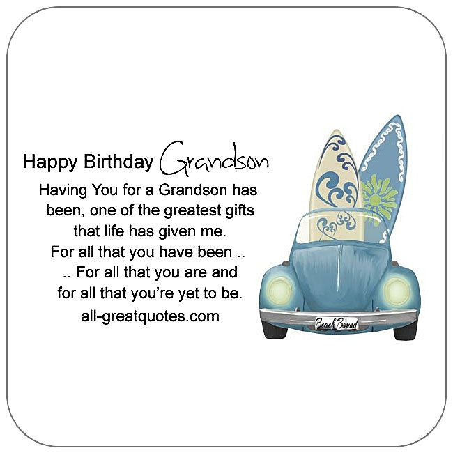 Free Birthday Cards For Grandson Happy Card
