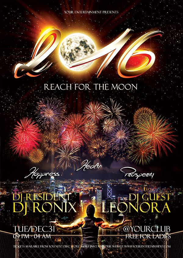 new year flyer template psd for photoshop ready to print flyer