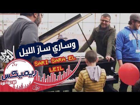 7d610af0170b9 Remix with Hamza Namira