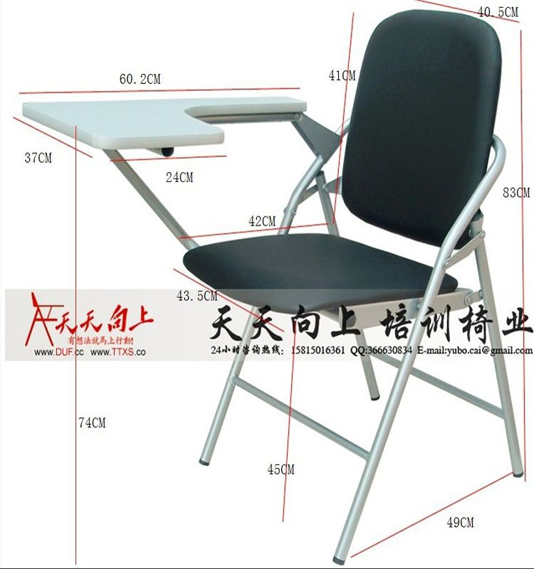 Modern Pu Folding Conference Chair With Oversized Tablet School Lecture Chair Writing Table Chair Foldable Sell In China In School Chairs Folding Chair Chair