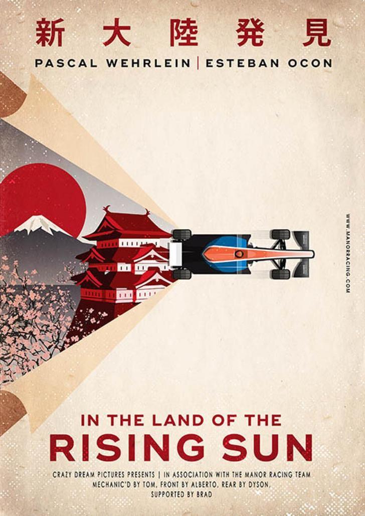 bcb0c2d97f92 Manor Formula 1 Posters - Album on Imgur
