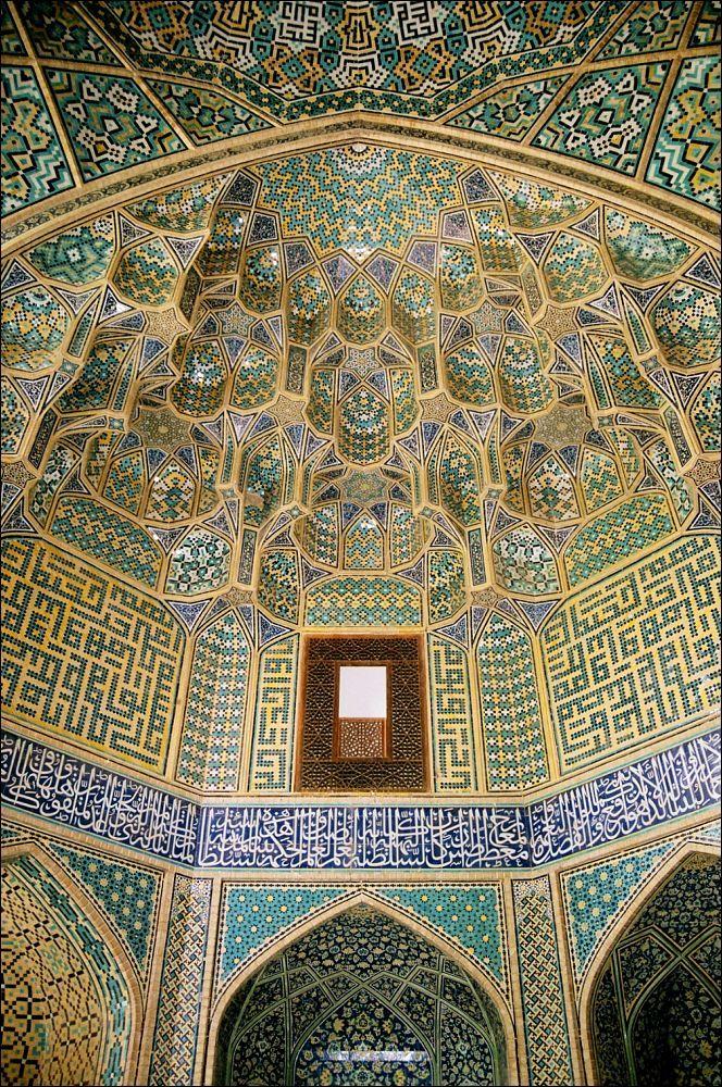 Iranian Architecture - Inside a Dome.