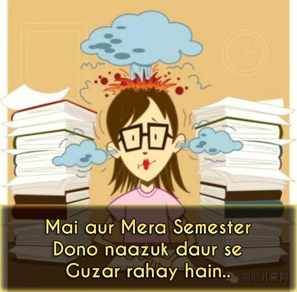 Pin By Anushree On S Exam Quotes Funny Funny Quotes For Kids Exam Quotes