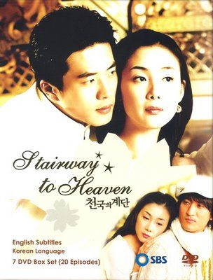 Escalera Al Cielo Mi Primer Drama Korean Drama Stairway To Heaven Korean Drama Series