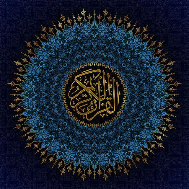 رهيبة زخارف شعار مصحف الأزهار رسومات إبداعية سعيدة آل Png وملف Psd للتحميل مجانا Clip Art Vintage Creative Graphics Instagram Logo