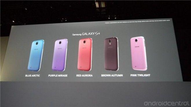 Samsung Galaxy S4 estará disponible en 5 nuevos colores   http://techblogeek.com/samsung-galaxy-s4-estara-disponible-en-5-nuevos-colores/