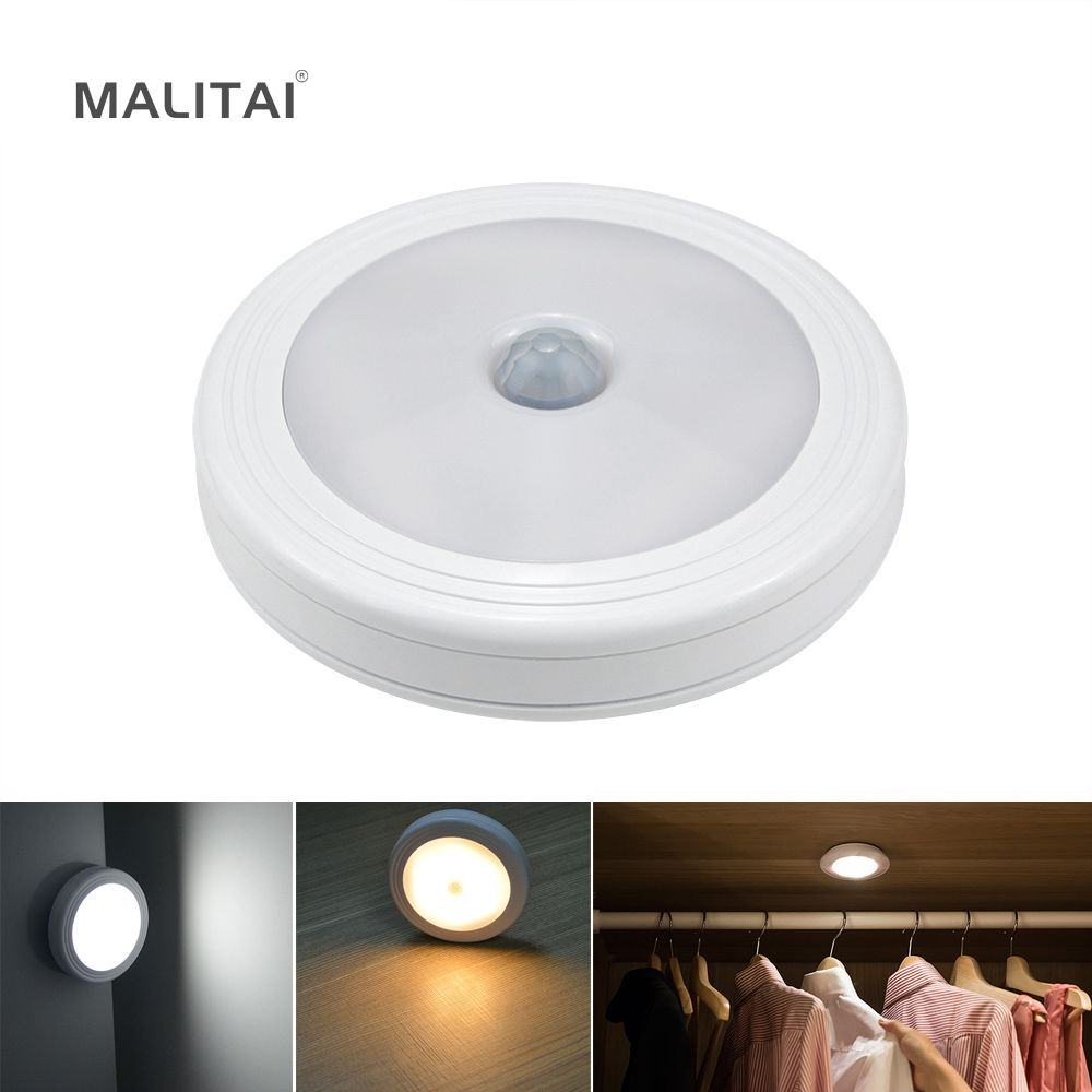 Cheap Lamp E14 Led Buy Quality Led Lamp Portable Directly From China Lamp Bmw Suppliers Infrared Pir Motion Novelty Lighting Cheap Lamps Wall Ceiling Lights