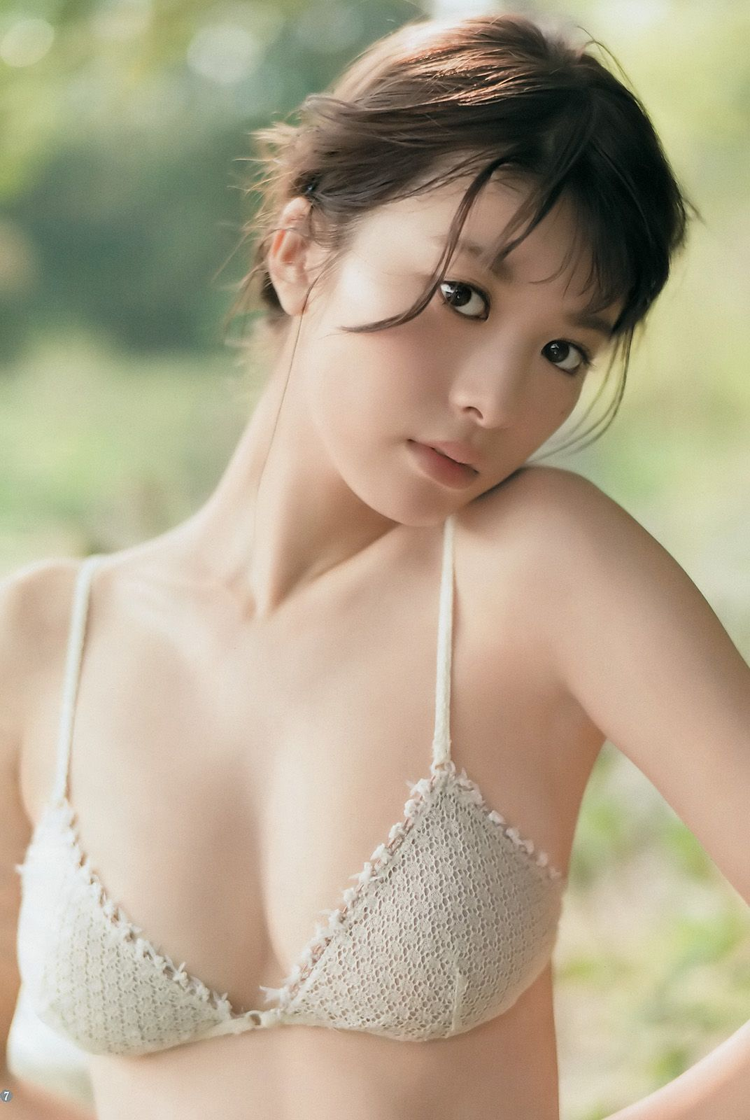 Fumika Baba Pictures pin on asian hottie