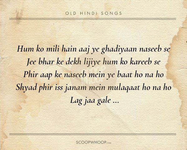 20 Beautiful Verses From Old Hindi Songs That Are Tailor Made Advice For Our Generation Song Lyric Quotes Old Song Lyrics Beautiful Verses Interesting and inspiring quotes nice quotes. old song lyrics beautiful verses
