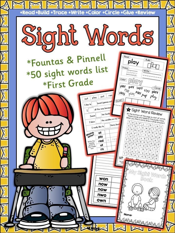 Sight Words Fountas and Pinnell Print and Go Worksheets | Pinterest ...