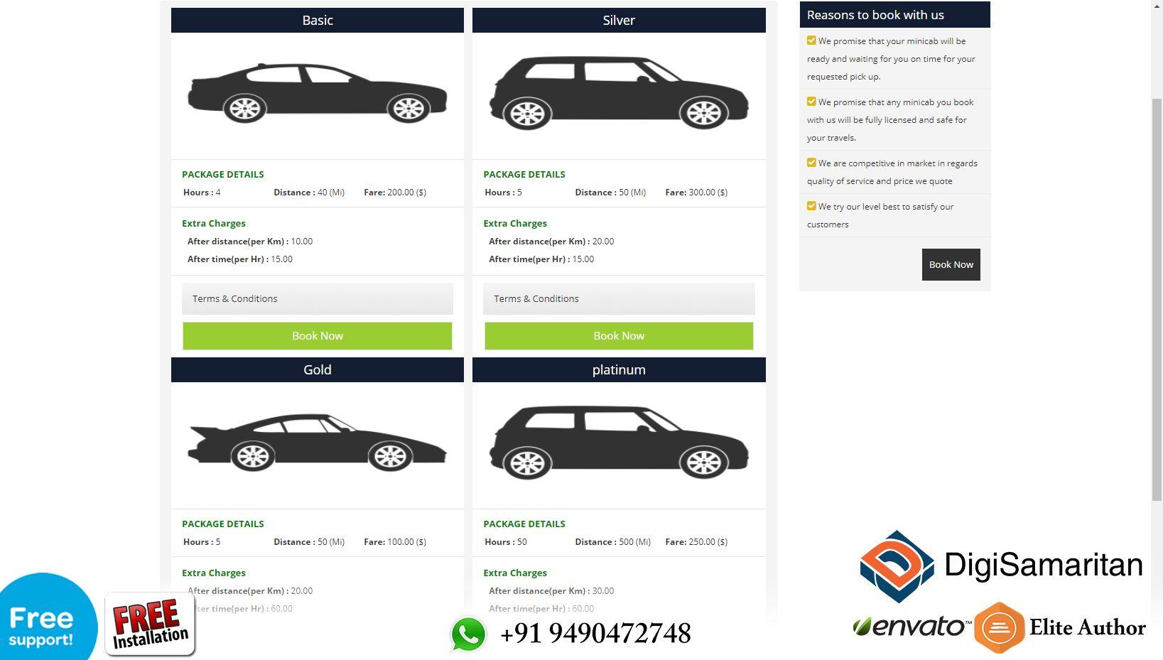 Digi Online Vehicle Booking System - DOVBS | Wordpress themes