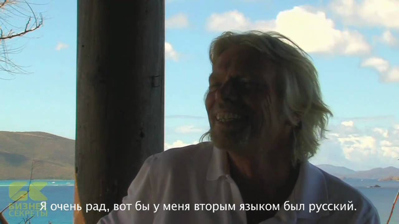Business Secrets Richard Branson