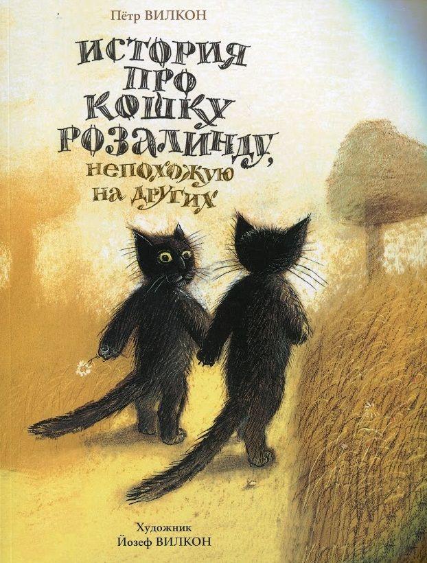 Детский зал ВГБИЛ | Книги, Детские книги и Детская литература