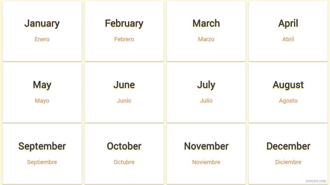meses en ingl s y espa ol bonito estilo para calendarios months of the year in english. Black Bedroom Furniture Sets. Home Design Ideas