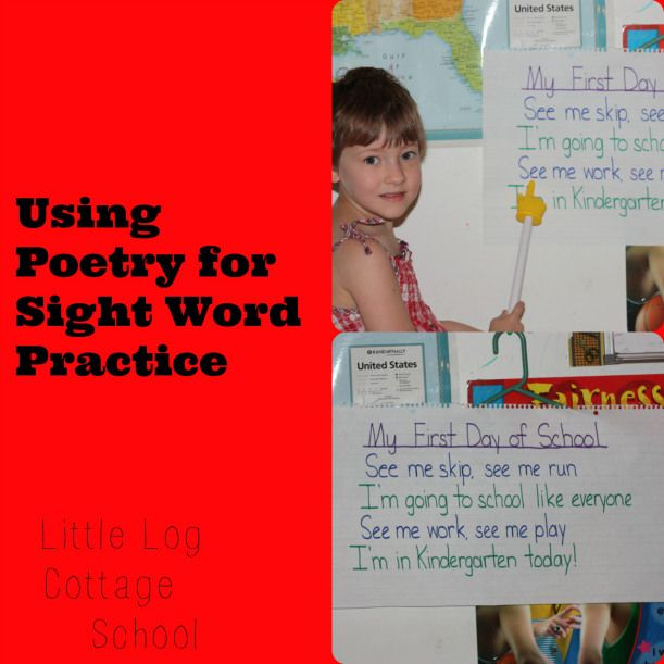Beginning The Year With Sight Word Poetry: A link to free beginning reading and spelling curriculum, free poetry, and ways to use it in the classroom!
