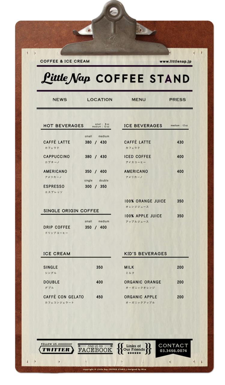Alternative To Coffee Nap
