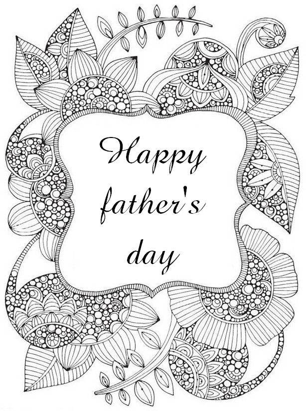 Adult Coloring Page Happy Father S Day Fathers Day Coloring Page
