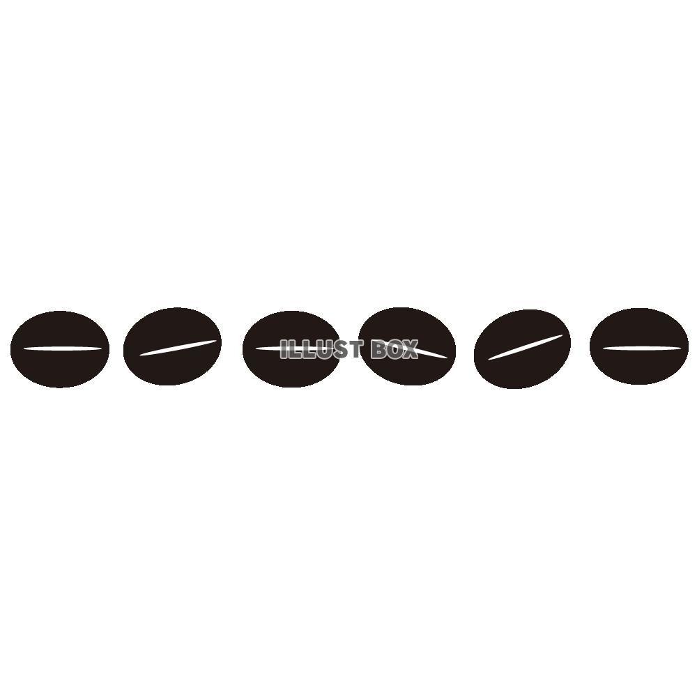最高の壁紙 特殊 コーヒー豆 イラスト 無料 コーヒーのイラスト 豆 コーヒー豆