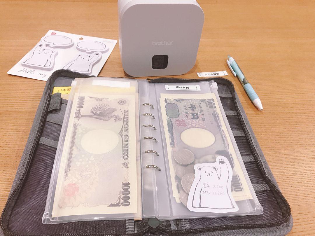 無印良品の「パスポートケース」で家計管理♡
