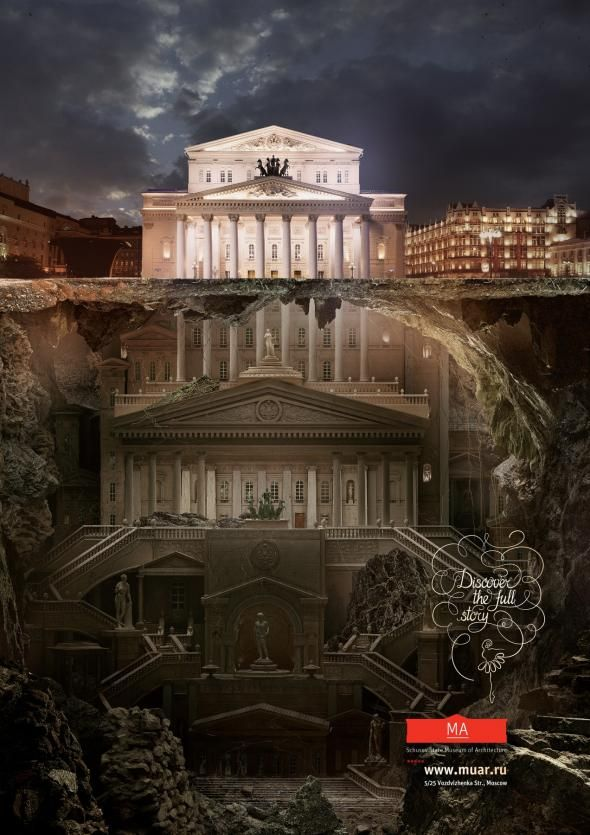"""Schusev State Museum of Architecture: Bolshoi Theatre                                  """"Discover the full story""""                      Agencia: Saatchi & Saatchi, Rusia"""