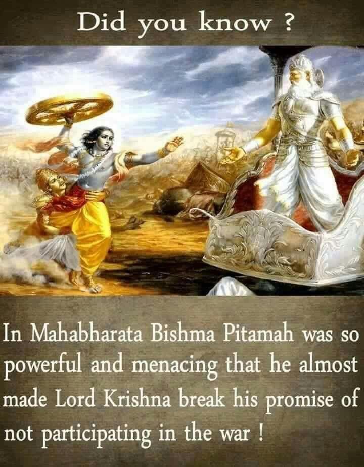 Bhishma Pitamah Hinduism History Hindu Philosophy India Facts