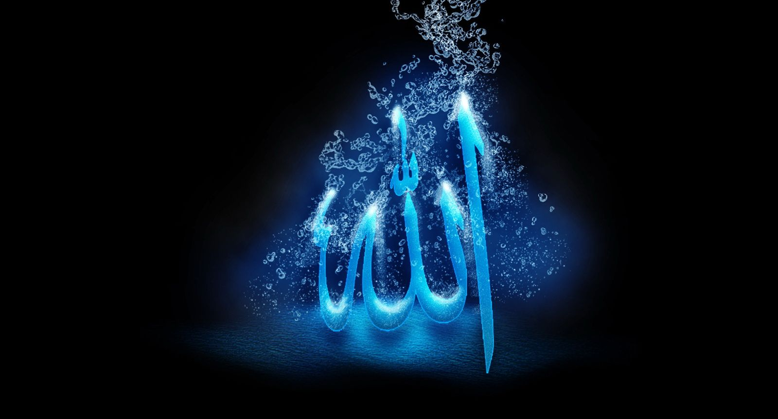 красивые картинки имена аллаха ?ис-туй?уларимизга