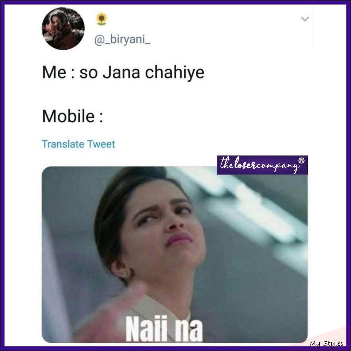 Naii Na please- #jokes #in #hindi #math #jokes