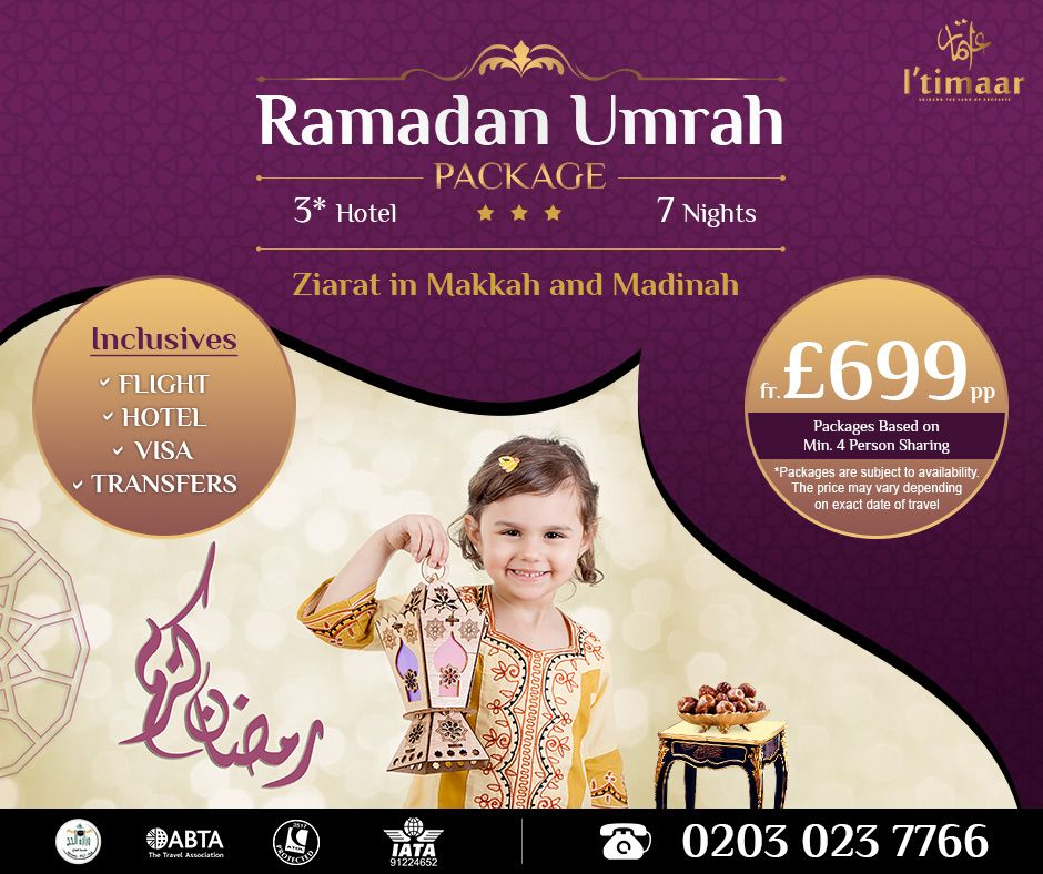 Umrah Packages 2020: Cheap Umrah Packages from UK ...