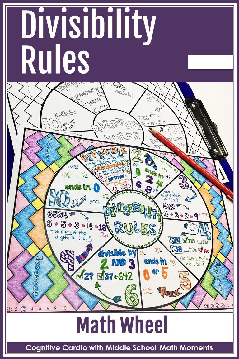 hight resolution of Divisibility Rules Math Wheel   Math games for kids