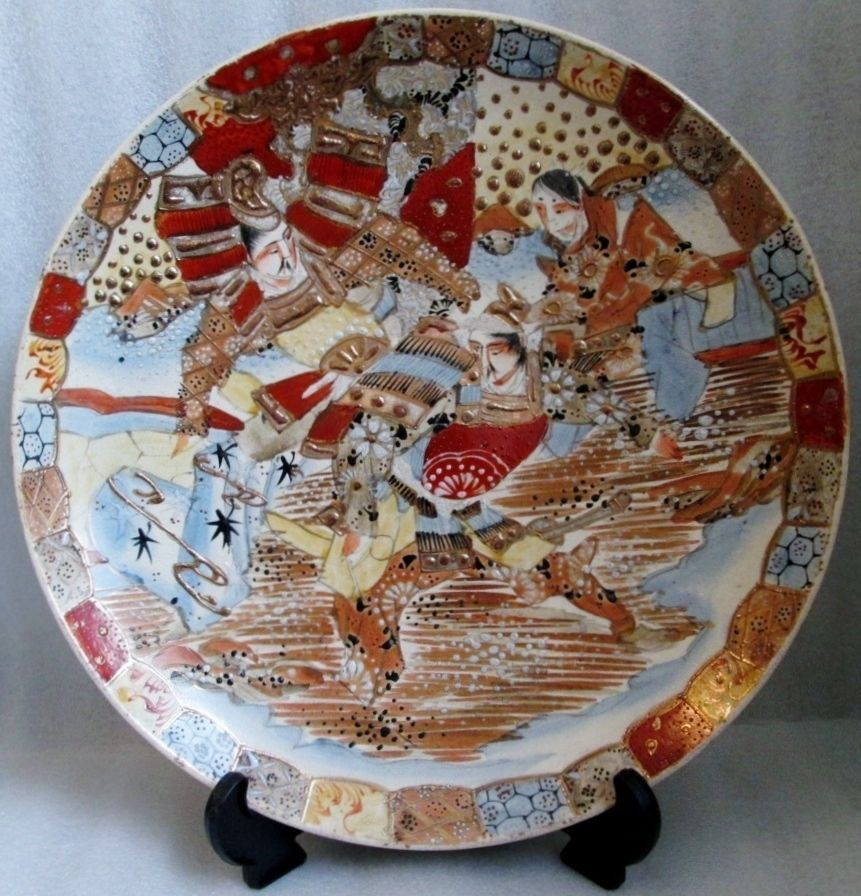 Antique Japanese Satsuma Unsigned Charger Plate Warriors in Fight 1900 | eBay & Antique japanese satsuma unsigned charger plate warriors in fight ...