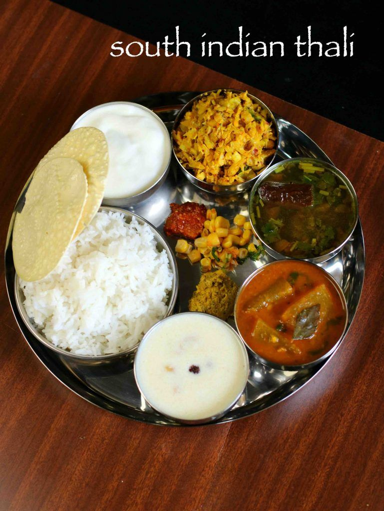 South Indian Thali Recipe Veg South Indian Lunch Menu Ideas South Indian Thali Vegetarian Recipes Lunch Indian Food Recipes Vegetarian