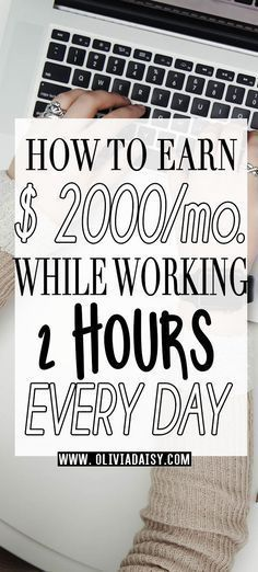 Work from home supplemental income