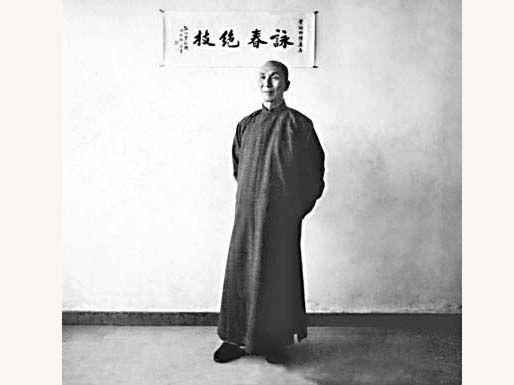 Yip Man Wikipedia The Free Encyclopedia Wing Chun Martial Arts Ip Man Wing Chun