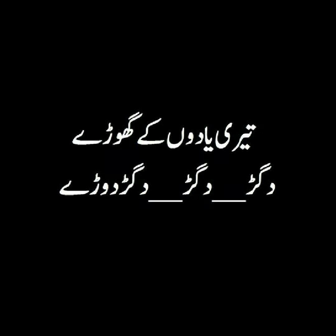 Hahahahahahahaha Funny Words Poetry Funny Jokes Quotes