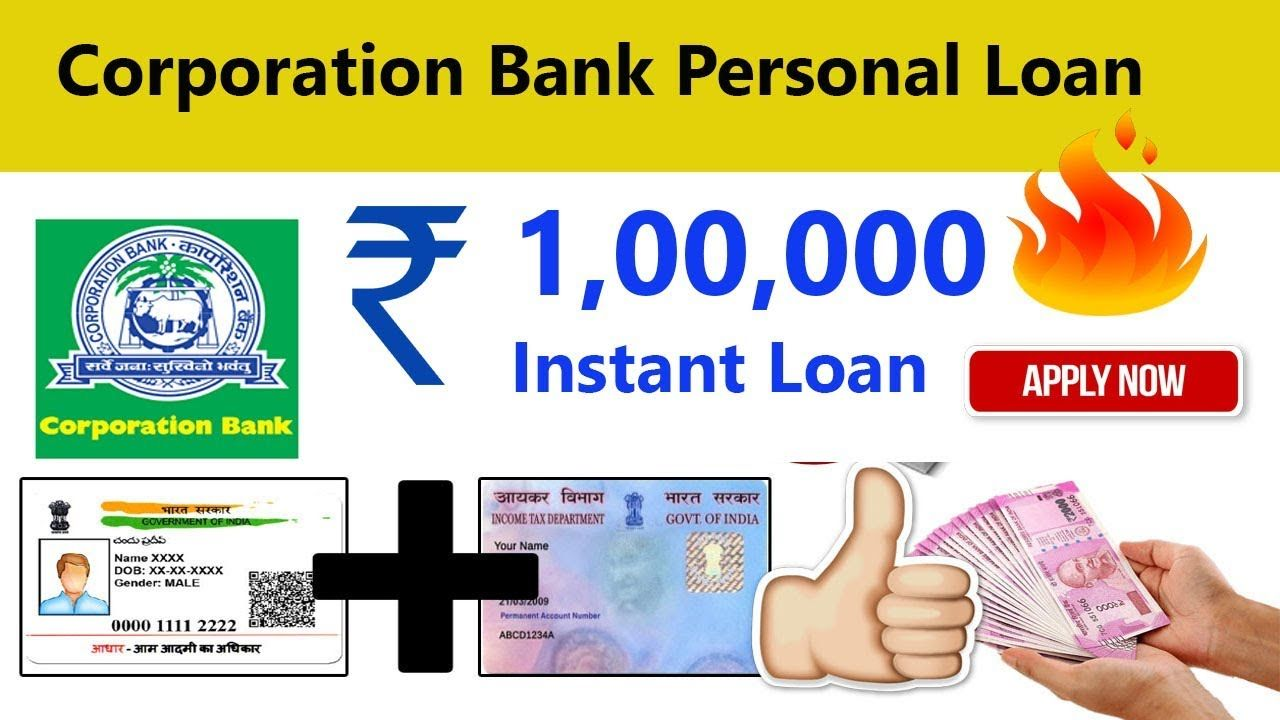 Corporation Bank Personal Loan Corporation Bank Personal Loan Onli Personal Loans Personal Loans Online Payday Loans