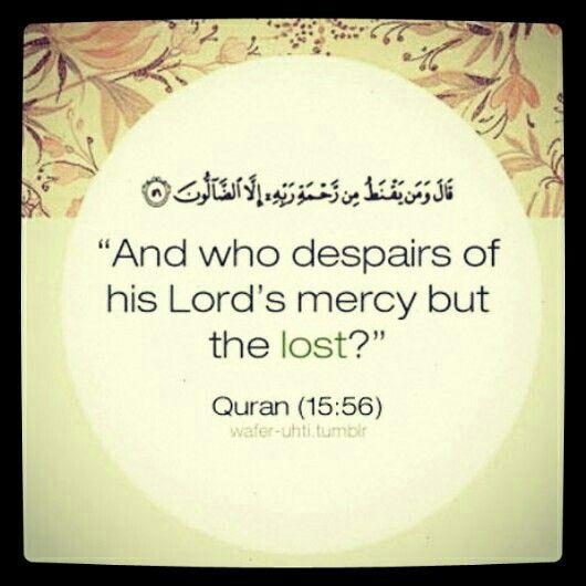 Surah Al Hijr (The Rocky Tract) #Quran 15:56