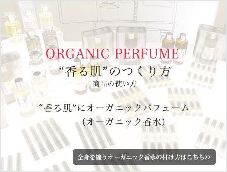 Photo of Hiroko.K ヒロコケイ 自然由来の香水 オーガニックパフューム