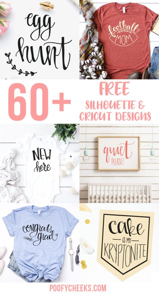 60 Free Silhouette and Cricut Designs - Poofy Cheeks