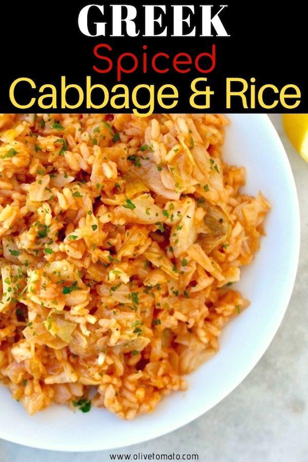 Greek Cabbage with Rice - Lahanorizo |