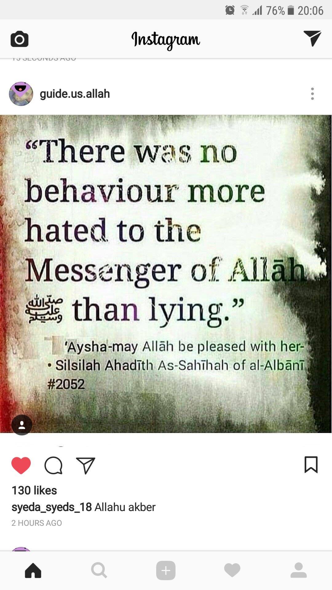 arabische zitate islamic quotes lektion frs leben zitate lebenslektionen prophet mohammed alhamdulillah allah - Lebenslauf Mohammed