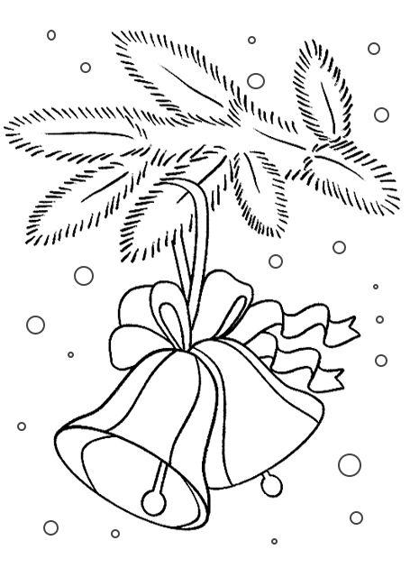 Новогодние раскраски с елочными игрушками (With images ...