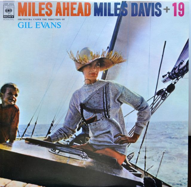マイルス・デイヴィス / Miles Ahead