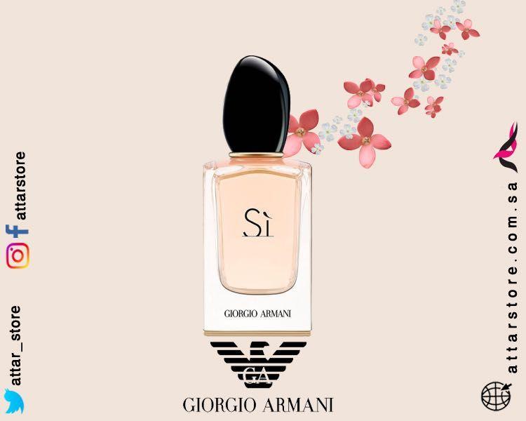Ga Si Armani Eau De Parfum عطر فاكهي لـ النساء تتكون م قدمته من أوراق شجرة العنب الأسود وقلب العطر من الورود الطبيعي Perfume Bottles Perfume Beauty