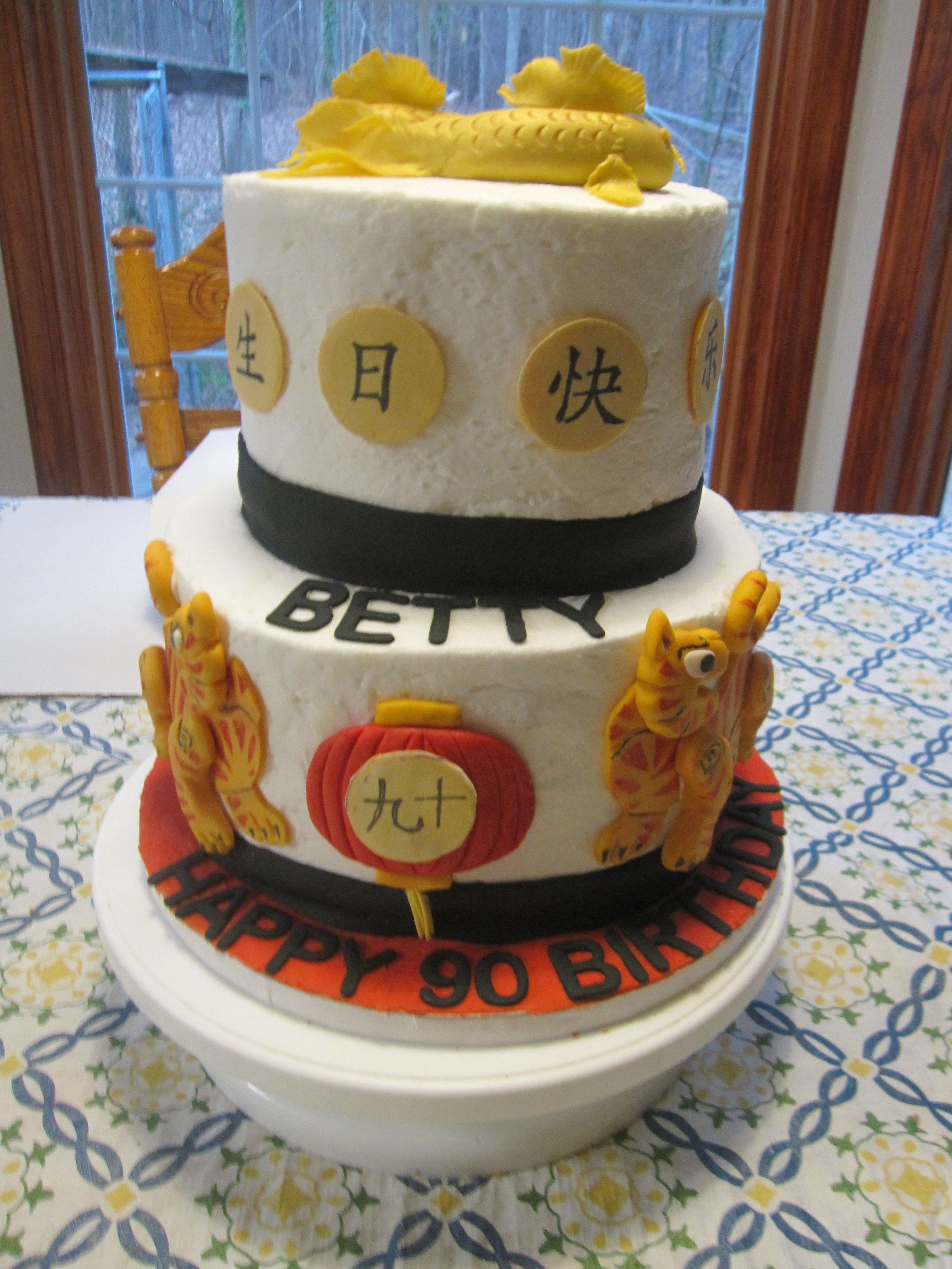 Asian Birthday Birthday Cakes Pinterest Birthday Cakes And
