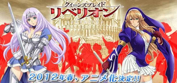 Naomi Tamura y Aika Kobayashi interpretarán los temas de Queen's Blade: Rebellion