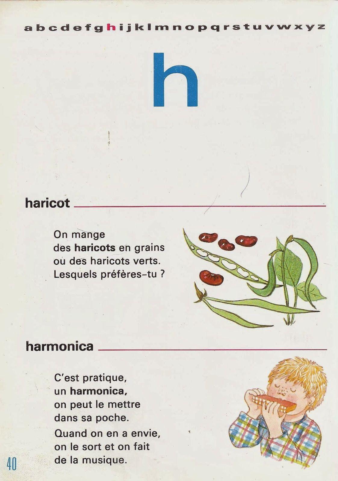 Manuels Anciens F Marchand Premier Dictionnaire Nathan