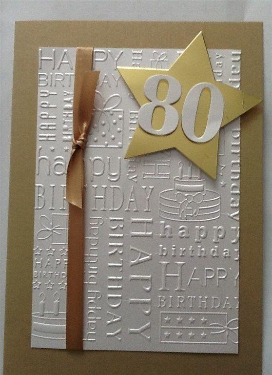 80th Birthday Card Docrafts Happy Birthday Embossing