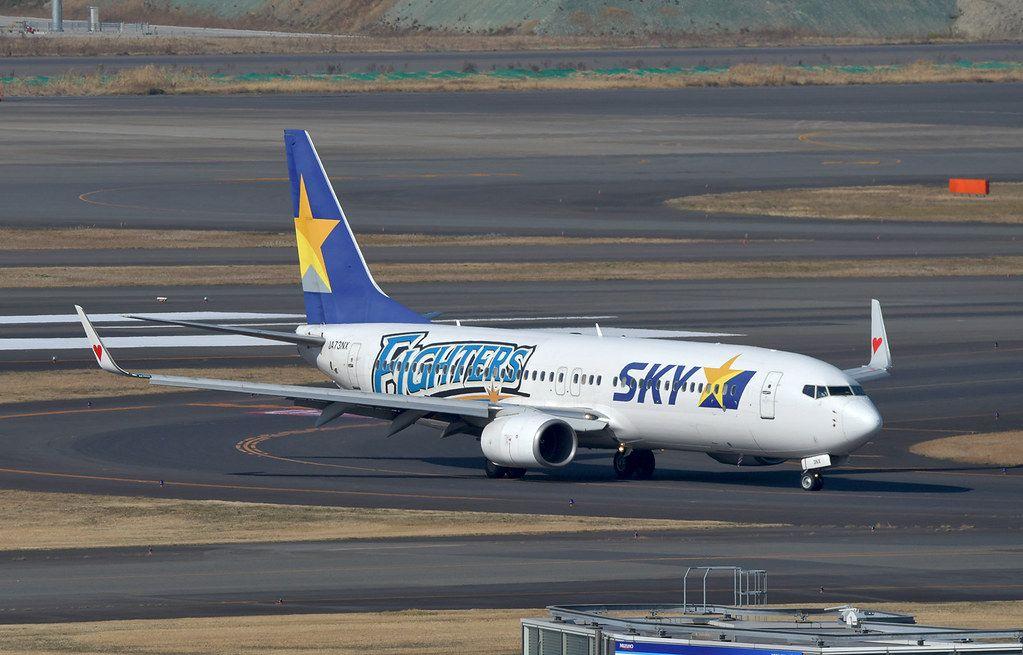 Skymark Airlines, JA73NX, Boeing 73786N at HND in 2020