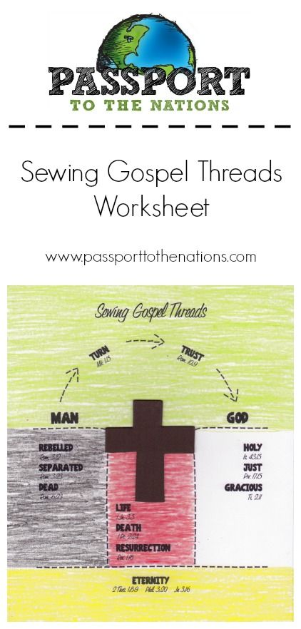 Incroyable Sewing Gospel Threads Worksheet   Back Yard Bible Club Idea Using Gospel  Colors